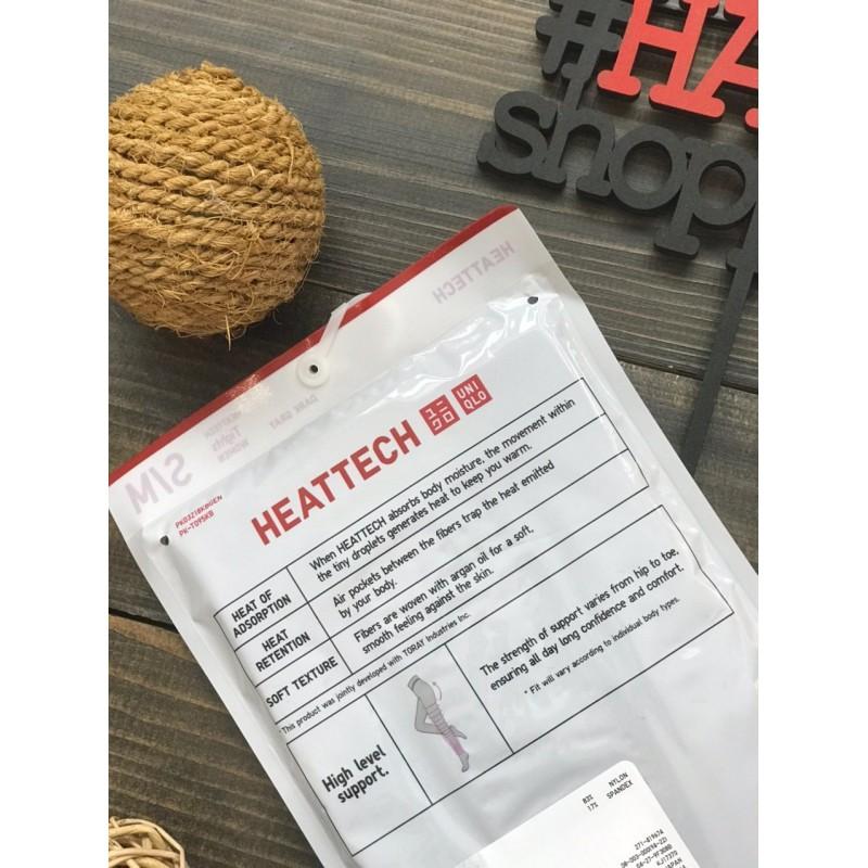 Колготы Uniqlo серые Heattech