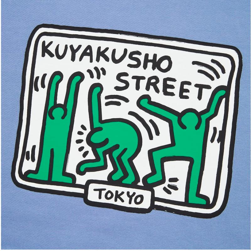 Худи из коллекции KEITH HARING X TOKYO Uniqlo UT голубая