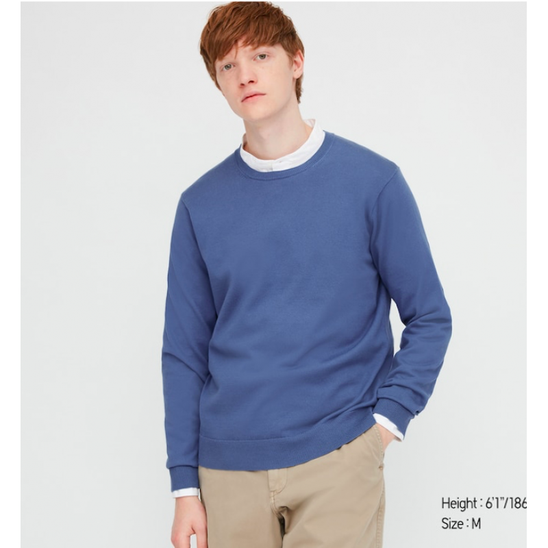 Синий хлопковый свитер Uniqlo