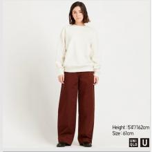 Широкие брюки с высокой талией от Uniqlo