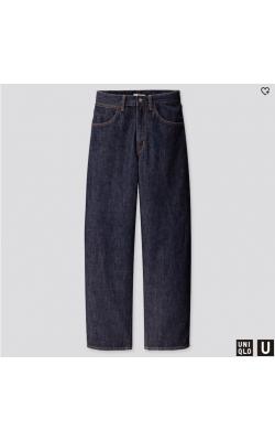 Синие джинсы с высокой талией Uniqlo U