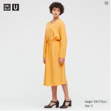Платье желтое Uniqlo