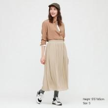 Бежевая юбка Uniqlo